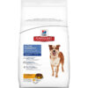 Thức ăn cho chó Hill's Science Diet Adult 7+ Active Longevity Chicken Meal, Rice & Barley Recipe