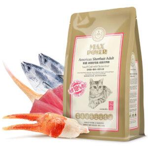 Thức ăn cho mèo mỹ lông ngắn trưởng thành MaxPower American Shorthair Adult