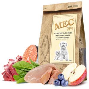 Thức ăn cho chó Poodle MEC Wild Taste