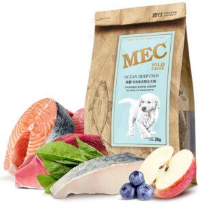 Thức ăn cho chó vị cá biển MEC Wild Taste